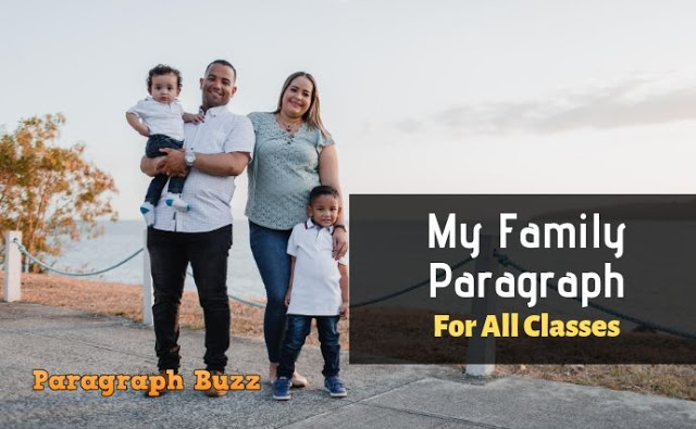 My Family Paragraph