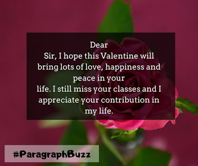Valentine's Day Messages for Teachers